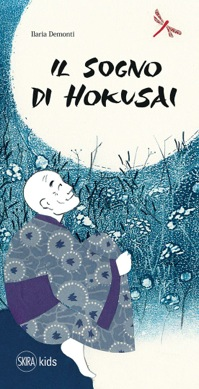 sogno-hokusai-kids